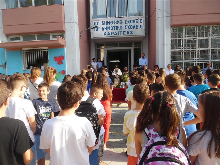 Μητρόπολη Θεσσαλιώτιδος: Σήμερα ο Αγιασμός της νέας σχολικής χρονιάς