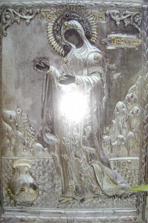 Υποδοχή της Παναγίας Γερόντισσας από τον Ι.Ν. Αγίου Γεωργίου Νέας Αγχιάλου.