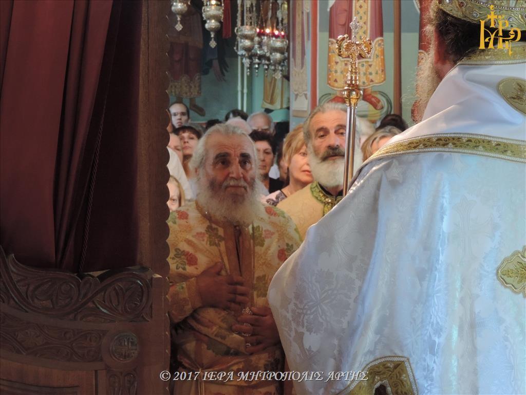 Μητρόπολη Άρτης: Απονομή οφφικίου στον Ιερέα Θεοφάνη Δήμο