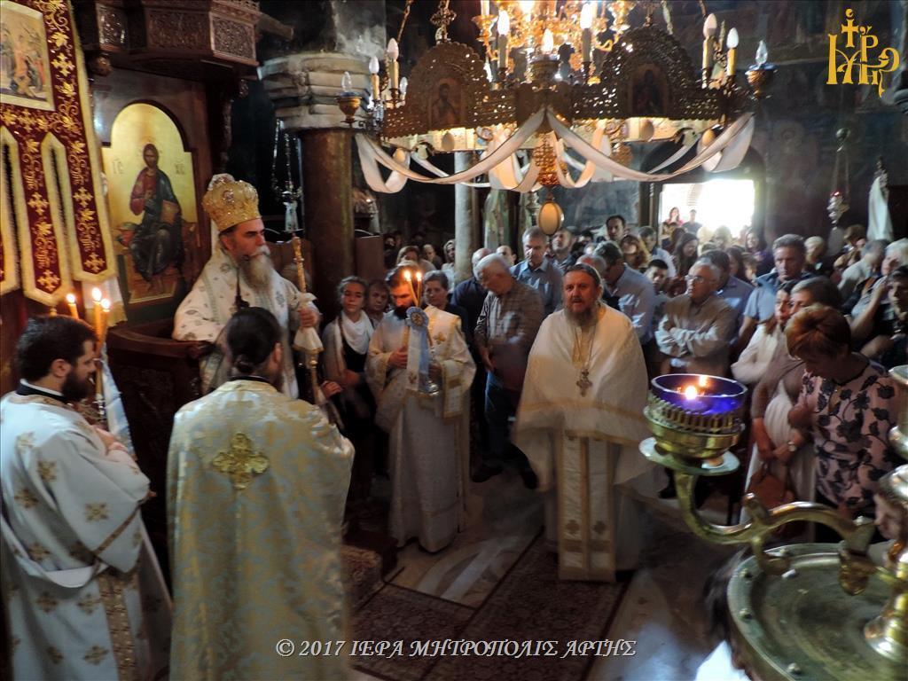 Μητρόπολη Άρτης: Στην Μονή Κάτω Παναγιάς η Αρχιερατική Θεία Λειτουργία