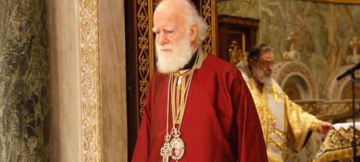 Αρχιεπισκοπή Κρήτης: Αύριο η έναρξη δραστηριοτήτων της Σχολής Γονέων