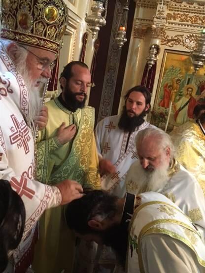 Μητρόπολη Κερκύρας: Χειροτονήθηκε Ιερέας ο Ιεροδιάκονος Μοναχός Ευδόκιμος
