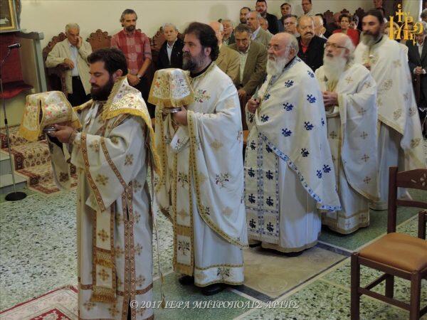 Μητρόπολη Άρτης: Πανηγυρική Θεία Λειτουργία στον Άγιο Ιωάννη τον Θεολόγο