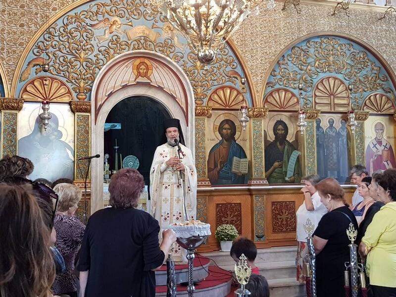 Μητρόπολη Χαλκίδος: Η Πανήγυρις του εν Χώναις θαύματος