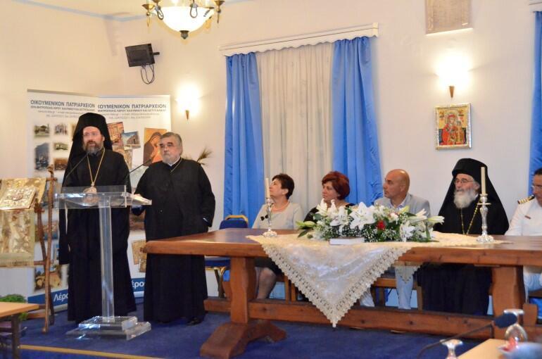 Μητρόπολη Λέρου: Η έναρξη διαλόγου μεταξύ Ορθοδόξου και Ρωμαιοκαθολικής Εκκλησίας