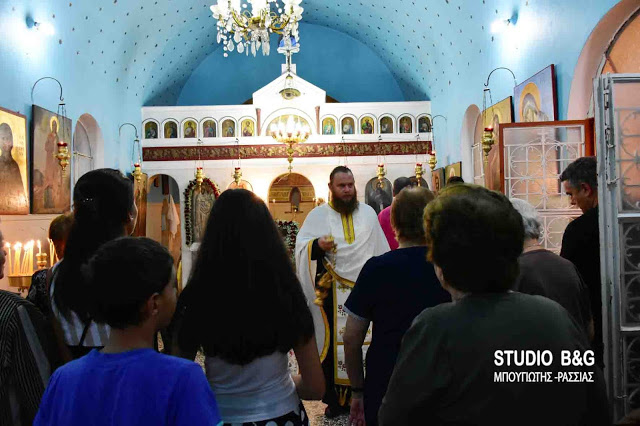 Μητρόπολη Αργολίδος: Εορτή μνήμης των Θεοπατόρων Ιωακείμ και Άννης στην περιοχή Αγίας Τριάδας