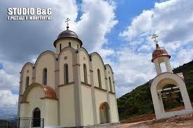 Μητρόπολη Αργολίδος: Αγρυπνία στον Άγιο Λουκά Λευκακίων για Εορτή Τιμίου Σταυρού