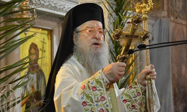 ζωντανά αρχιερατική θεία λειτουργία μητρόπολη θεσσαλονίκης γενέσιον