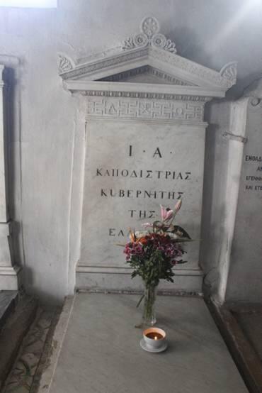 Μητρόπολη Κερκύρας: Μνημόσυνο για τον Ιωάννη Καποδίστρια
