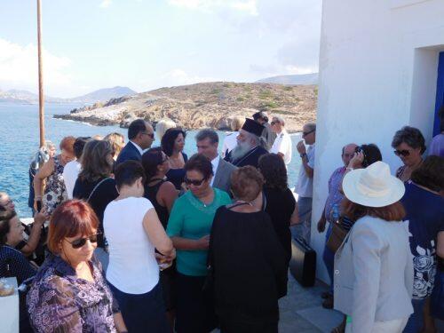 Μητρόπολη Παροναξίας: Μνημόσυνο των 81 ανθρώπων της ναυτικής τραγωδίας του «Eξπρές Σαμίνα»