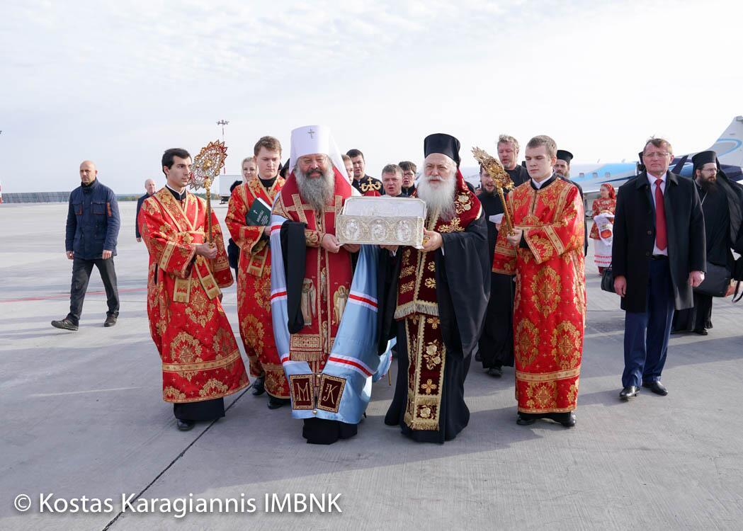 Ο Βεροίας Παντελεήμων μετέφερε τα ιερά λείψανα του Αγίου Δημητρίου του Μυροβλύτη