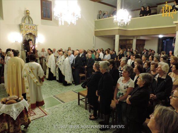 Μητρόπολη Άρτης: Ο Εσπερινός Αγίου Ιωάννου του Θεολόγου
