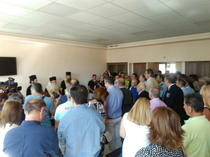 Μητρόπολη Δημητριάδος: Εγκαίνια νέων χώρων στο Νοσοκομείο του Βόλου