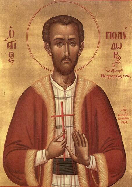Ο Άγιος Πολύδωρος ο Νεομάρτυρας από τη Λευκωσία