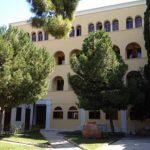 Αρχιεπισκοπή Αθηνών: Διεθνές Συνέδριο της Εκκλησίας της Ελλάδος για την Τουρκοκρατία και το 1821