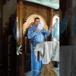 Αποτείχιση Ιερέα στην Εκκλησία του Οσίου Γερμανού της Κονστάντσα