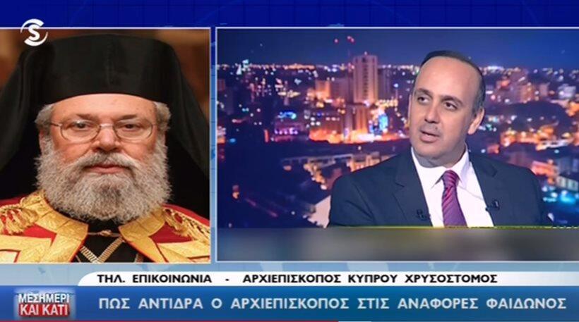 Άθλια επίθεση Δημάρχου Πάφου στον Αρχιεπίσκοπο Κύπρου Χρυσόστομο