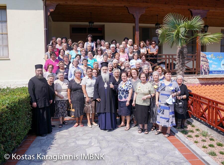 Μητρόπολη Βεροίας: Με επιτυχία ολοκληρώθηκε η φιλιξενία κυριών