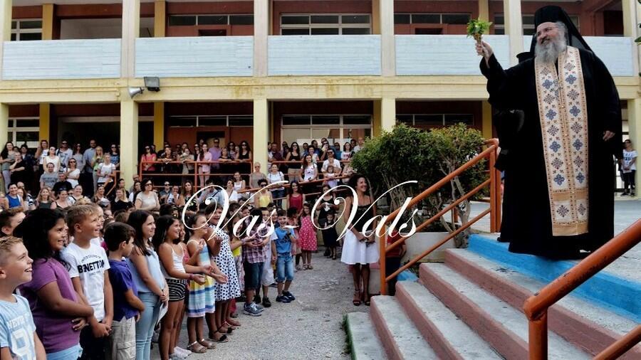 Μητρόπολη Κορίνθου: Αγιασμός στα Εκπαιδευτικά Ιδρύματα
