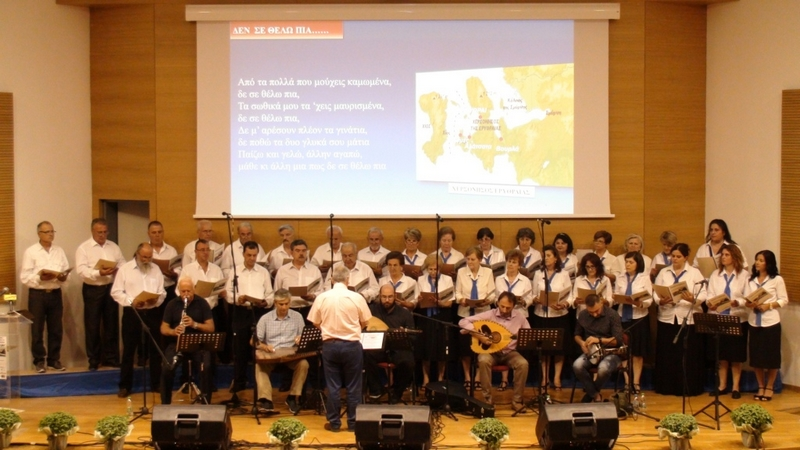 Μητρόπολη Χαλκίδος: Εκδήλωση μνήμης για τη Μικρά Ασία