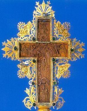 τύποι τιμίου σταυρού προφητείες