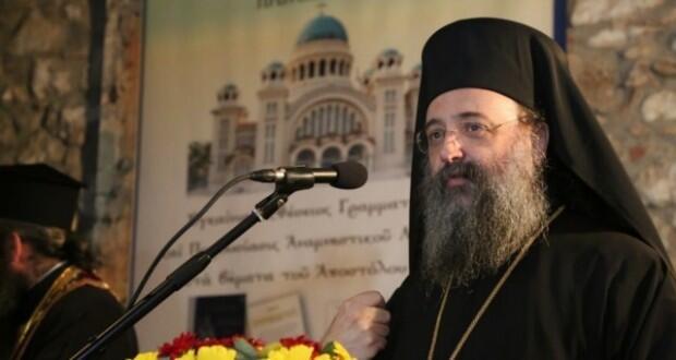 Νέα απαράδεκτη επίθεση ΣΥΡΙΖΑ στον Πατρών Χρυσόστομο