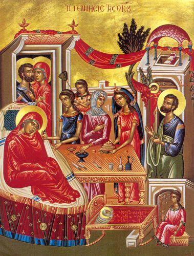 Γιορτή σήμερα 8 Σεπτεμβρίου γέννηση θεοτόκου