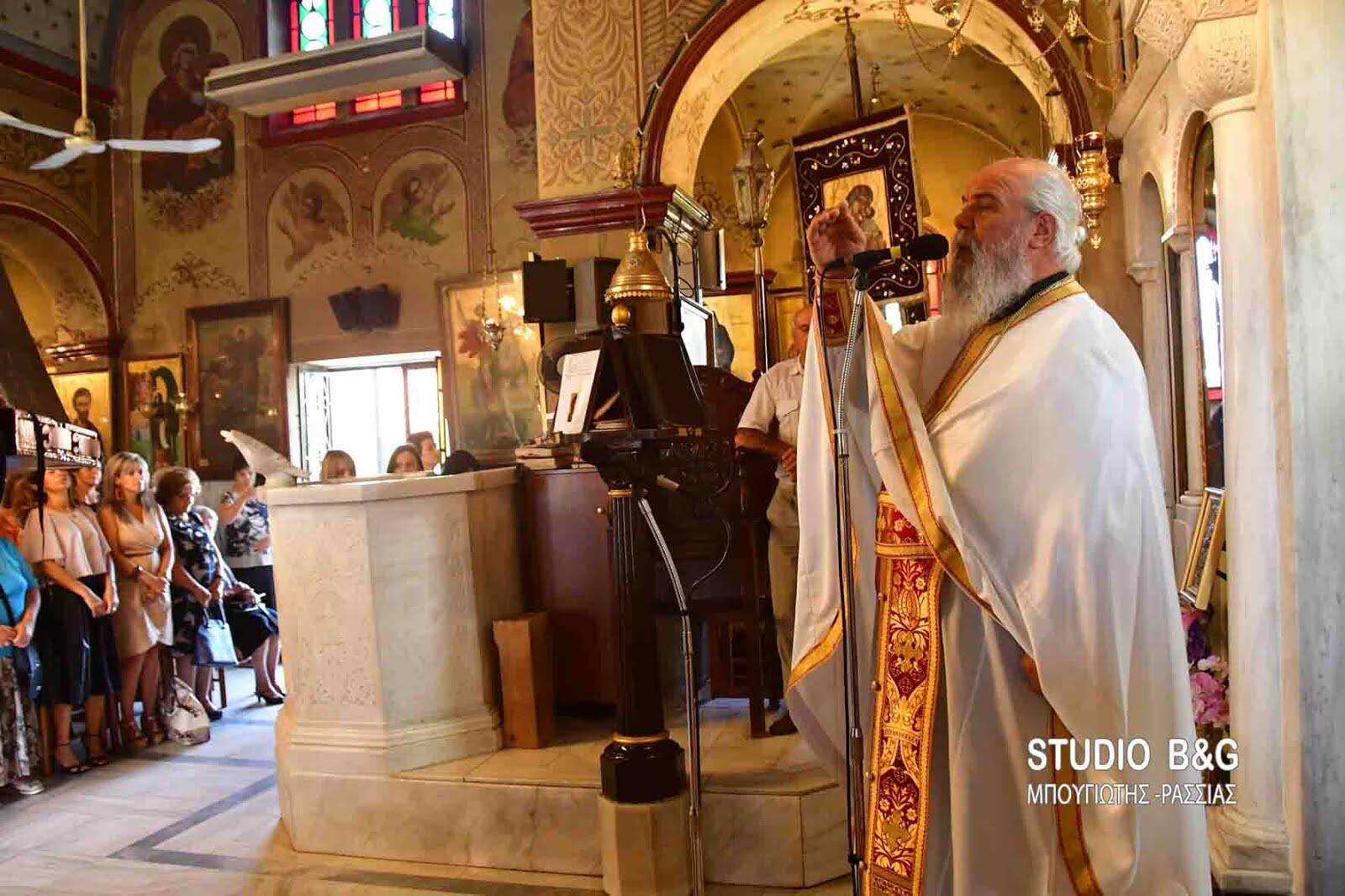 Μητρόπολη Αργολίδος: Μνημόσυνο υπέρ αναπαύσεως των Ιερέων, κτητόρων του Ιερού Ναού της Νέας Κίου