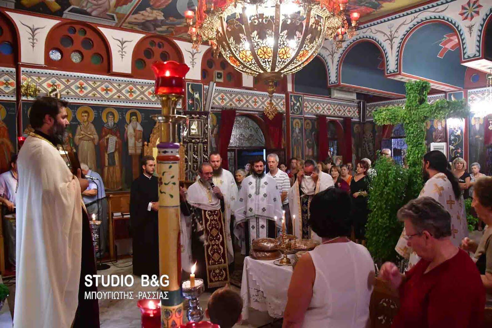 Μητρόπολη Αργολίδος: Η Εορτή της Υψώσεως του Τιμίου Σταυρού στο Ναύπλιο