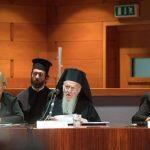οικουμενικό πατριαρχείο βαρθολομαίος ιταλία