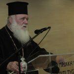 Στην παρουσίαση του βιβλίου «Στα μονοπάτια του χρέους» ο Αρχιεπίσκοπος Ιερώνυμος