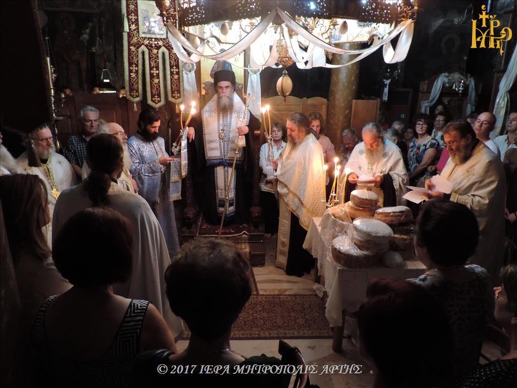 Μητρόπολη Άρτης: Πανηγυρικός Εσπερινός Γενεσίου της Θεοτόκου