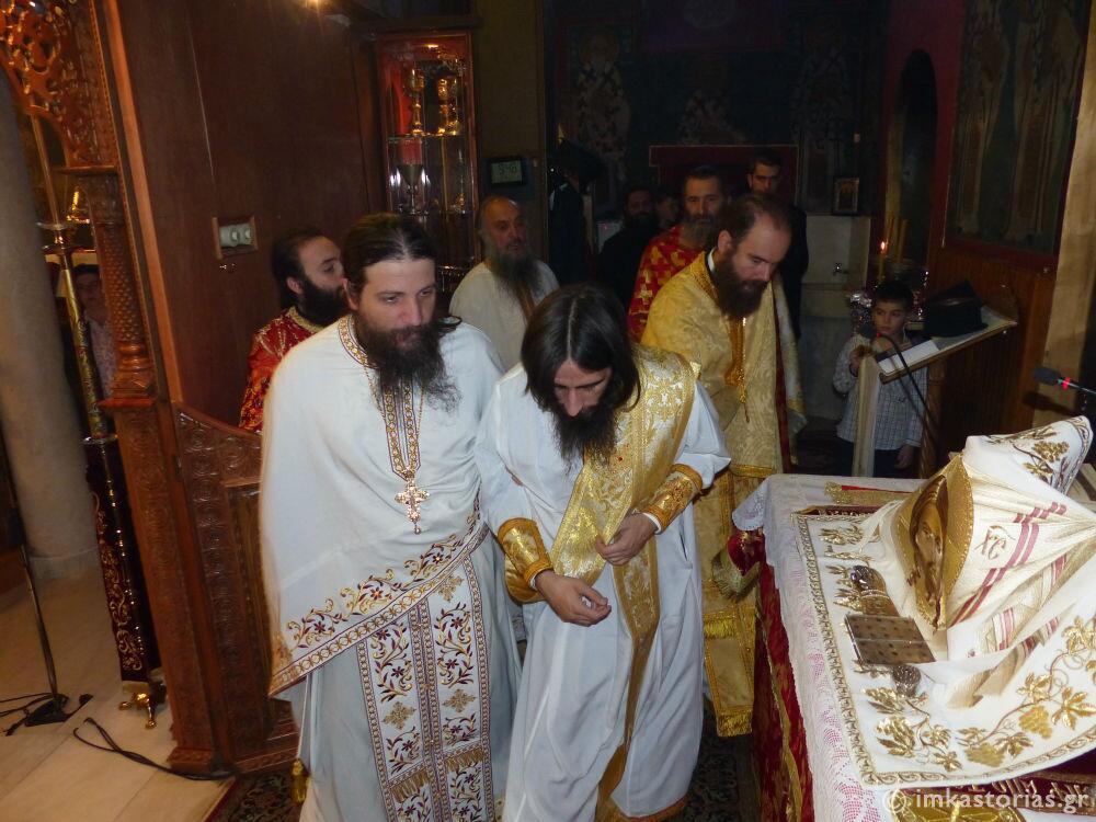 Μητρόπολη Καστοριάς: Συγκινημένος στη χειροτονία του σε Πρεσβύτερο ο π. Νικάνωρ