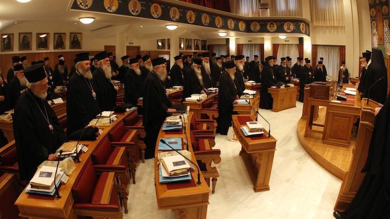 Εκκλησία της Ελλάδος: Σχεδόν 2,5 δις Ευρώ οι φόροι που πληρώνει