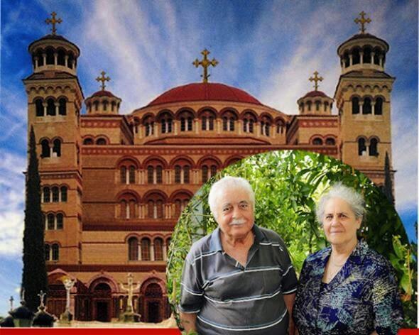 Τάμα του Έθνους Το ζευγάρι που αφιέρωσε τη ζωή και περιουσία του για την Ορθόδοξη Ελλάδα