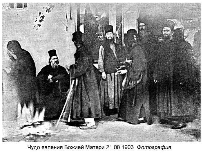 Αληθινή φωτογραφία με εμφάνιση της Παναγίας στο Άγιον Όρος το 1903