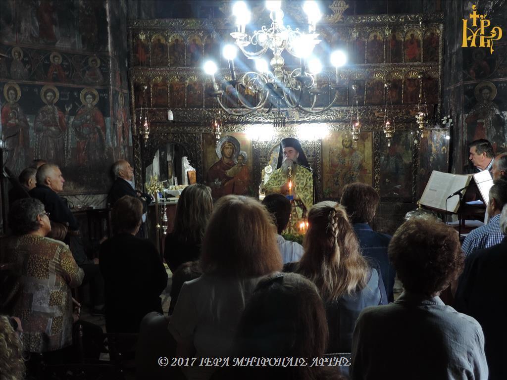 Μητρόπολη Άρτης: Η Ύψωση του Τιμίου Σταυρού στην Ενορία Μουχουστίου Πλάκας