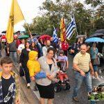 Συλλαλητήριο Θρησκευτικά Λέμε ΟΧΙ στα Νέα Θρησκευτικά