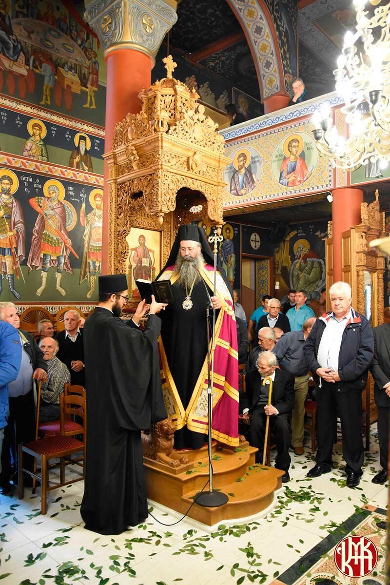 Εορτή Ευαγγελιστή Λουκά Μητροπολίτης Κίτρους Γεώργιος