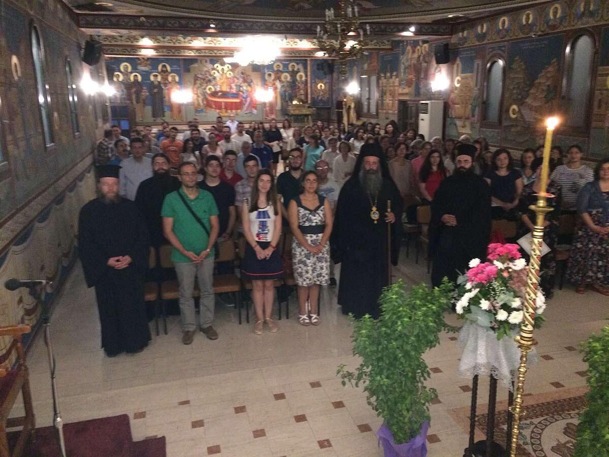 Απονομή Διοριστήριων Κατηχητών στην Ιερά Μητρόπολη Κίτρους