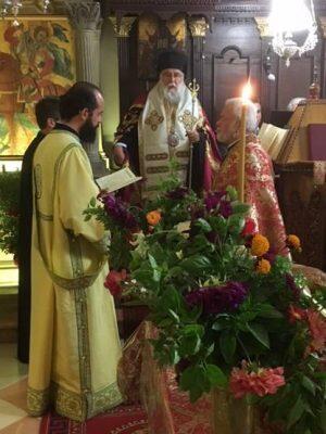 Άγιος Δημήτριος: Πανηγυρικός Εσπερινός στη Μητρόπολη Κερκύρας