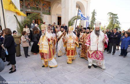 Χιλιάδες πιστοί τίμησαν τον πολιούχο της Κηφισιάς Άγιο Δημήτριο
