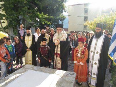 Ο Καστορίας Σεραφείμ στο μνημόσυνο για τον Παύλο Μελά