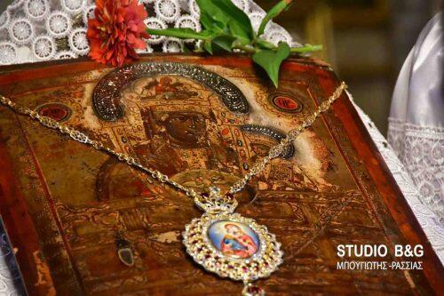 Μητρόπολη Αργολίδος: Υποδοχή Εικόνας της Παναγίας Σινασίτισσας