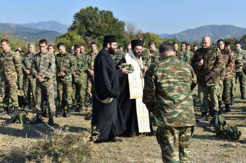 Μητρόπολη Μαρωνείας: Αγιασμός στις Στρατιωτικές μονάδες εν όψει άσκησης