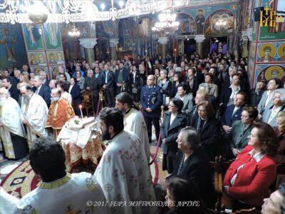 Άγιος Δημήτριος: Πανηγυρικός Πολυαρχιερατικός Εσπερινός στη Μητρόπολη Άρτης