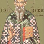23 Οκτωβρίου, γιορτή Αγίου Ιακώβου Αδελφοθέου