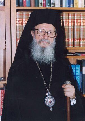 Αρχιεπισκοπή Αμερικής
