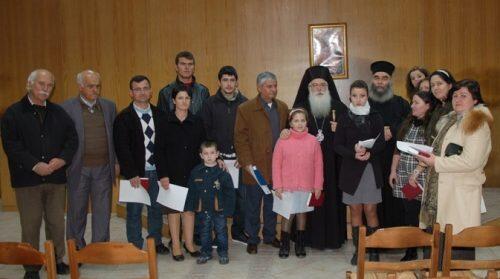 Δεκατρία χρόνια ζωής της Σχολής Ορθοδόξου Κατηχήσεως της Μητρόπολης Δημητριάδος