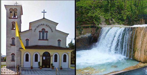 Η ενορία του Αγίου Γεωργίου Γιαννιτσών διοργανώνει απογευματινή εκδρομή